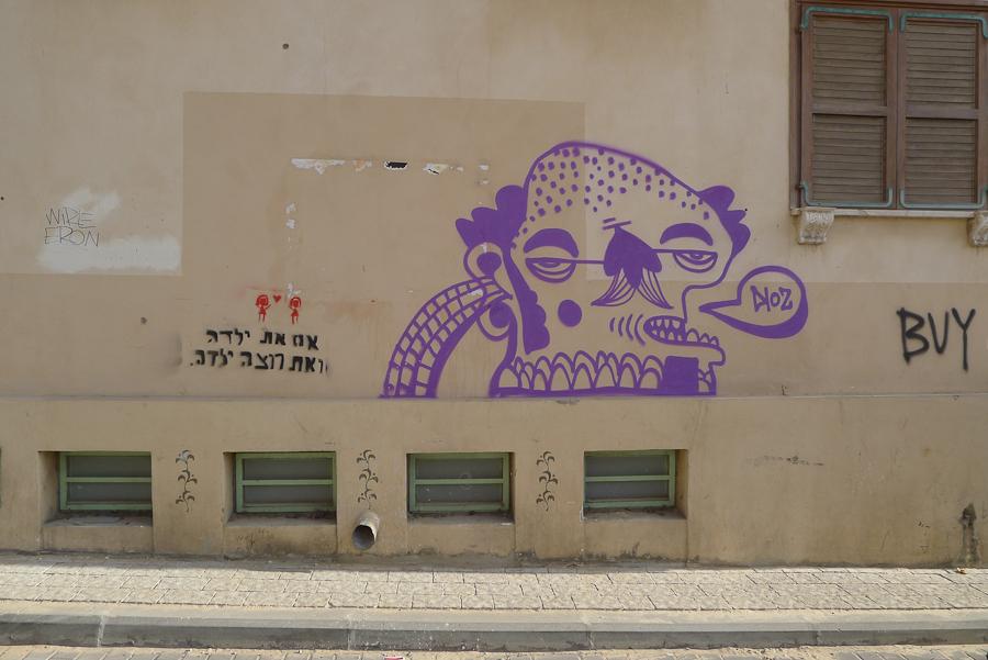 Улочки Тель Авива